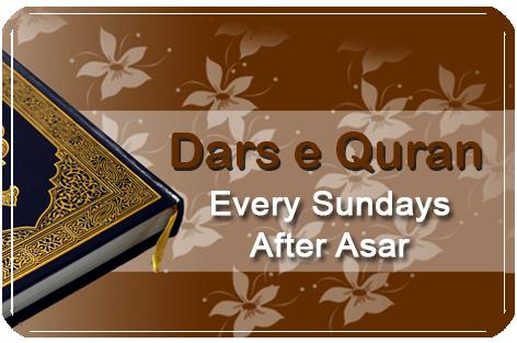 Dars e Quran